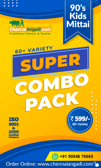 90s Kids Mittai Super Combo Pack | 60 Variety