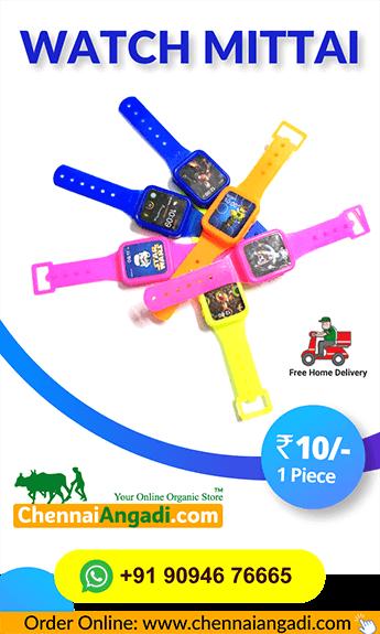 Watch Toy Mittai
